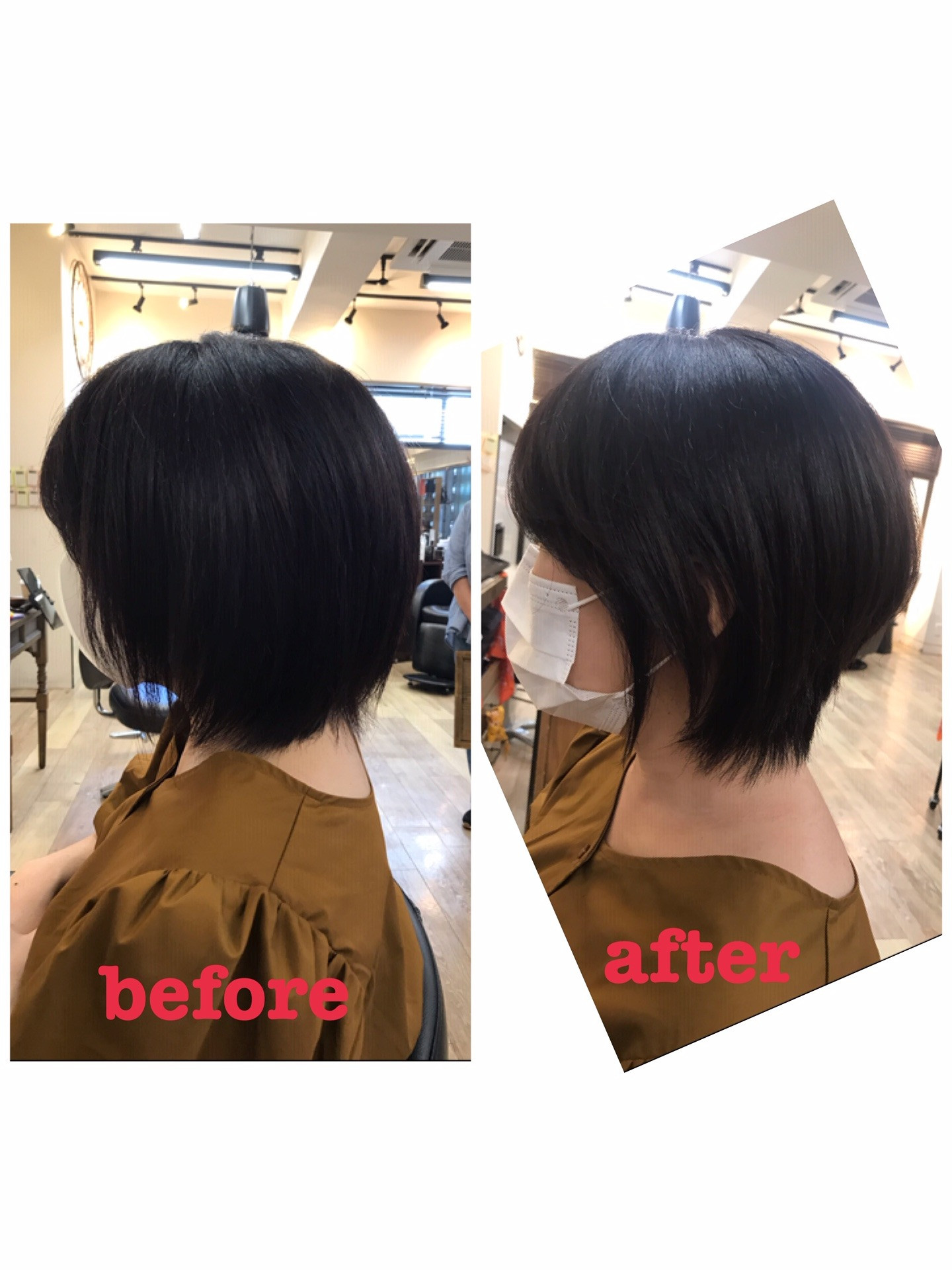 BEFORE AFTER 集